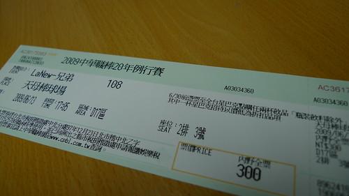 P1010550