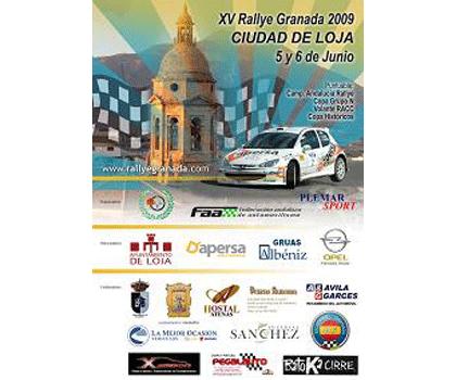 V Rallye de Granada - Ciudad de Loja (Resultados)