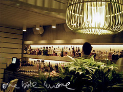 the bar at uccello