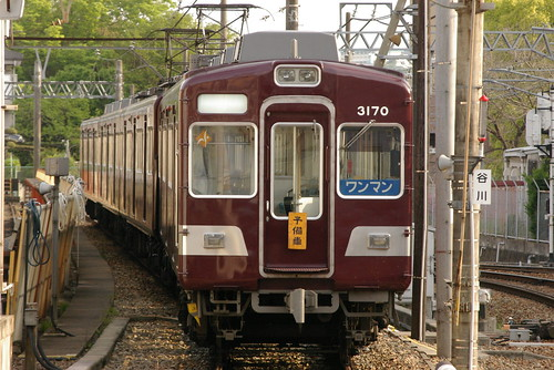 Nose Electric Railway3100series in Hirano,Kawanishi,Hyōgo,Japan 2009/5/2