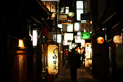 Kyoto Nights Gion district (. : Jonathan Fiamor : .) Tags: street wedding light portrait people signs japan canon walking japanese 50mm kyoto san francisco photographer jonathan f14 nights else lightning usm everything fifty nifty lanters jonathanfiamorsanfranciscowedding portraitandeverythingelsephotographerwwwfiamorcom fiamor wwwfiamorcom