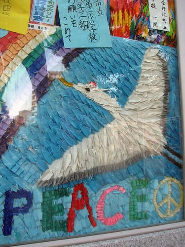 children peace memorial