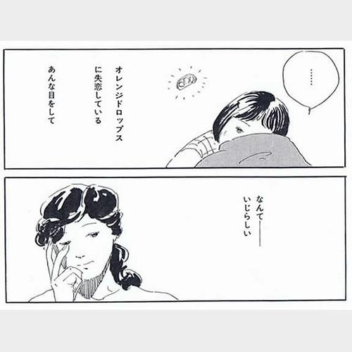 shinkiraridorop_07