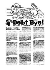 Debt Bye 01
