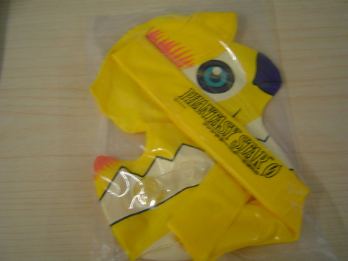 Inflatable PS0 Rappy Arm Band