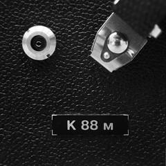 Kiev 88 M detail