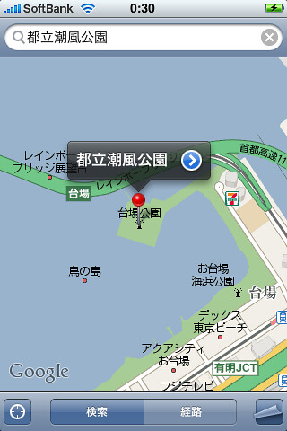 "result of searching ""都立潮風公園"" on Google Map of iPhone"