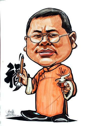Caricature for GIC Chinese caligrapher