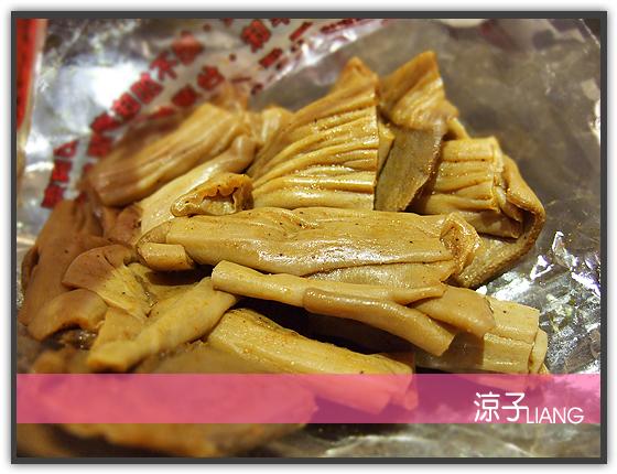 東知香滷味03