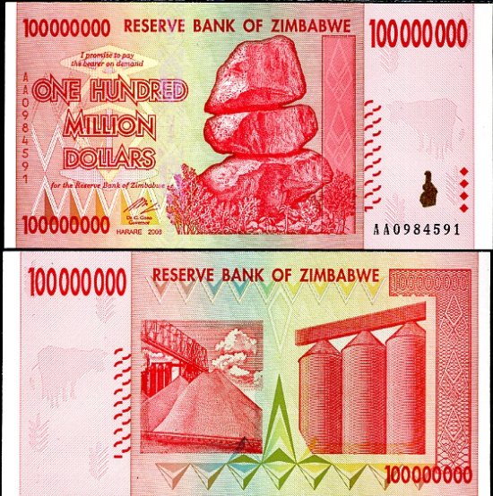 ZIMBABWE 100 MILL 100,000,000 DOLLARS 2008