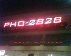 Pho 2828