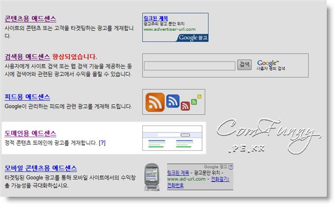 domain_ads