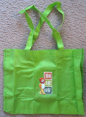 Lion & Globe peanut oil shopping bag