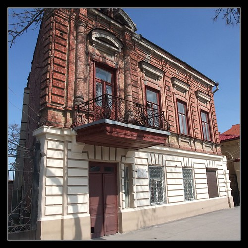 Taganrog. House of Ranevskaya F.G. / ��������. ��� �.�.���������