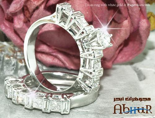 مجموعة مجوهرات _بالاحجار الكريمة والالماس 3431215254_a91cbf875a