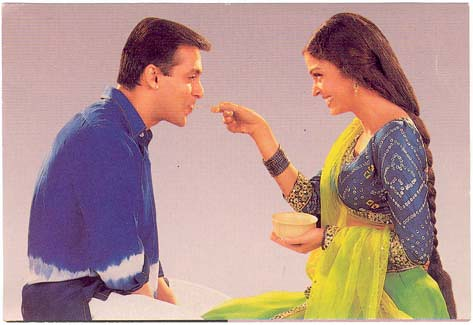 Photo of Salman Khan and Aishwarya Rai