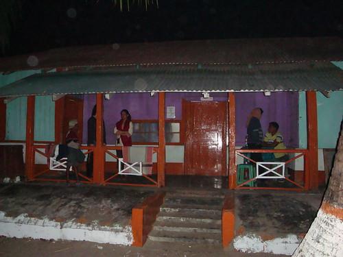 সমুদ্র বিলাস - হু.আহমেদের বাড়ি