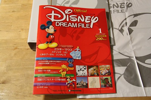 週刊ディズニー・ドリーム・ファイル