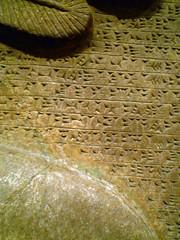 Detail of winged bull and winged lion (lamassu) (profzucker) Tags: cuneiform metropolitanmuseum mesopotamia lamassu wingedbull alabaster wingedlion nimrud neoassyrian ashurnasirpalii