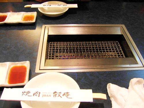 yakiniku grill