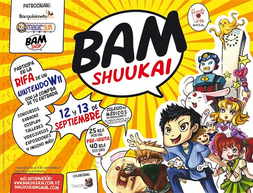 BAM Shuukai