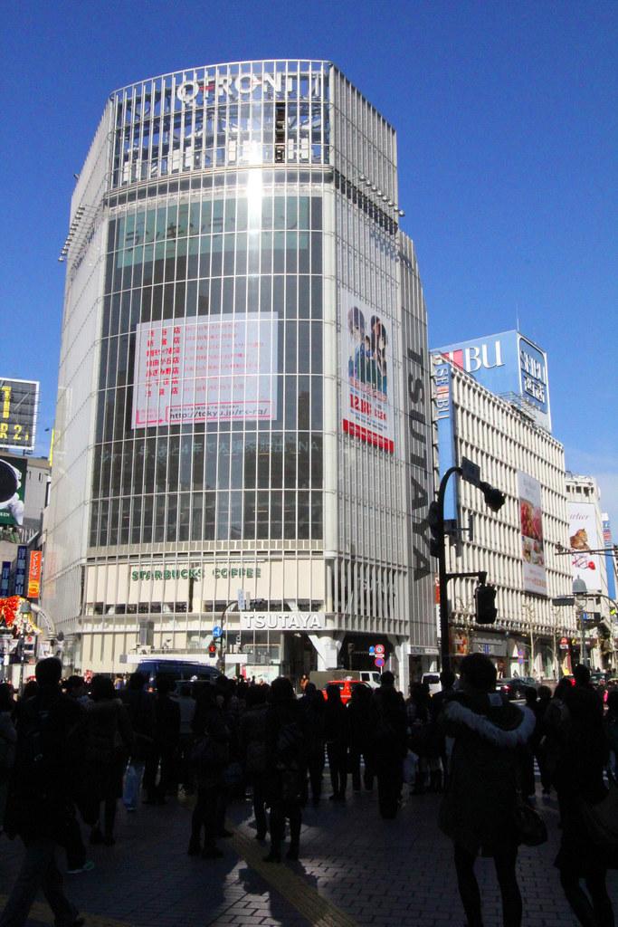 Shibuya Guide (3)