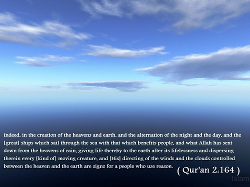Wallpaper Of Quran. Qur#39;an Wallpaper -Sky