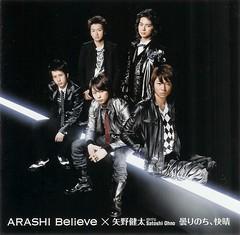 ARASHI - Believe