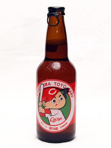 Carp Beer