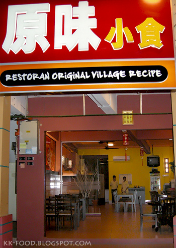 Restoran Original Village Recipe