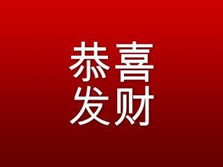 Nouvel an chinois du boeuf