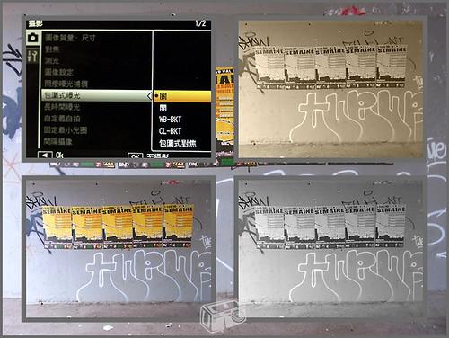 Ricoh_CX1_menu__05 (by euyoung)