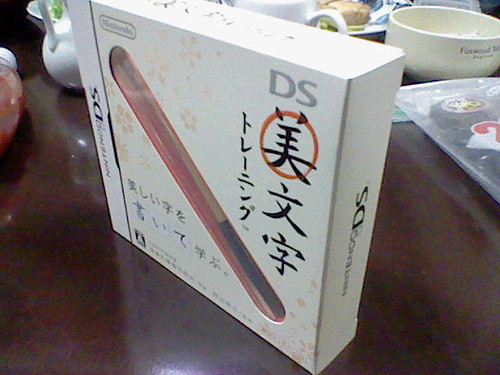 HNI_0073.JPG