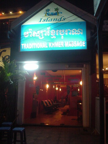88.Islands Traditonal Khmer Massage