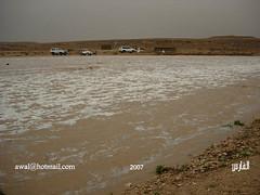 Large Hail (alfaris115) Tags: hail large         sudayr
