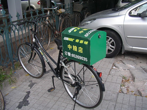 'Subway' delivery bike