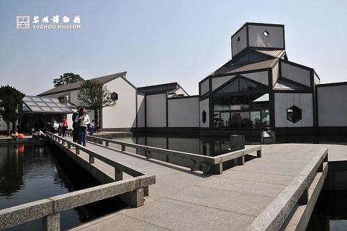 苏州博物馆12