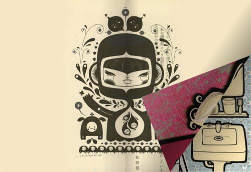 42 Free Online Magazines for Designers - Hongkiat