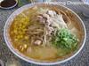 Aji Man Japanese Restaurant - San Gabriel 8