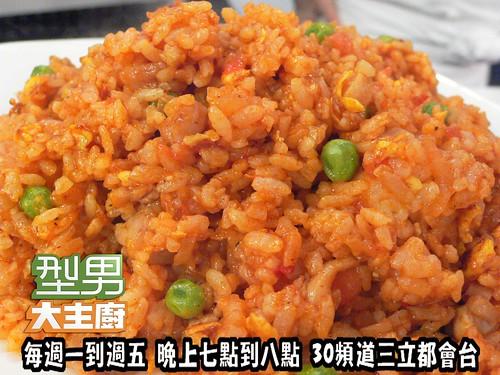 阿基師-茄汁炒飯