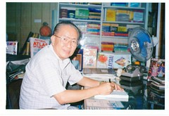 Lim Koh Sin 03 (Sonny Lim60) Tags: father beloved
