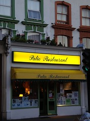 Picture of Patio Restaurant, W12 8QQ