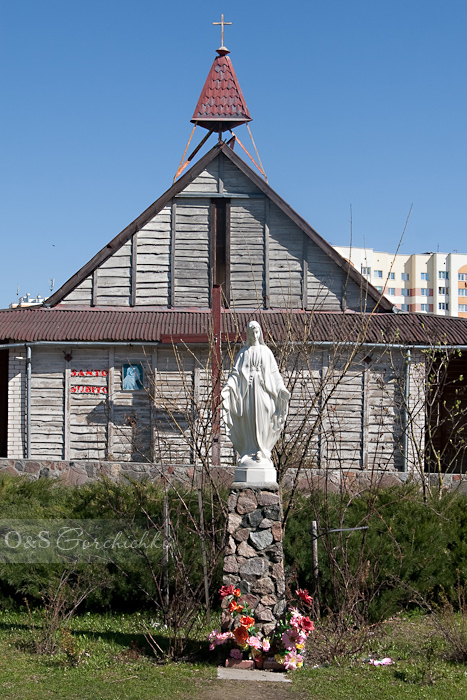Фигура св. Марии