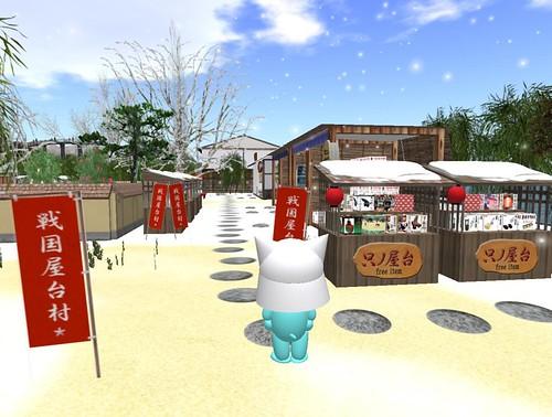 20090225_sengoku2