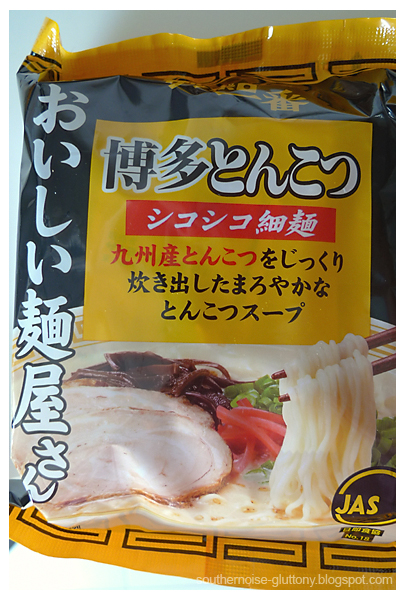 SanyoTonkotsuRamen03