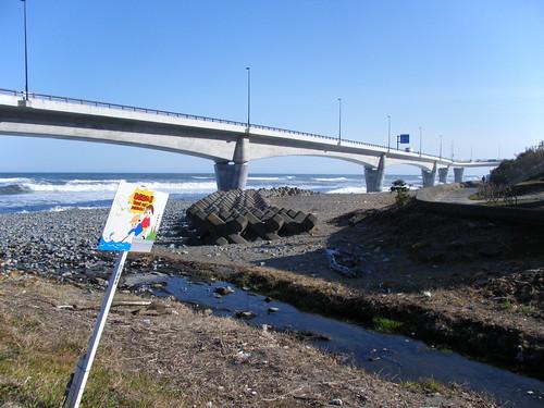 carretera en el mar 054