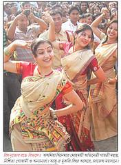 Gayatri mahanta bihu (apurbacom) Tags: james dance jan lolita asom assam raj guwahati lalita zaan gayatri pathak bihu apurba axom jantu mahanta barpeta sarthebari