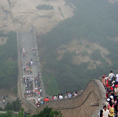 The Wall to the Nowhere (Explored) (Cna1_10) Tags: china people fog beijing end greatwall sina slope t70 kartpostal