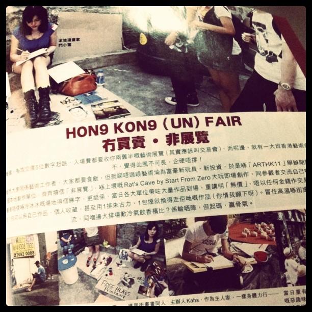 ART(UN)FAIR在《新MONDAY》。
