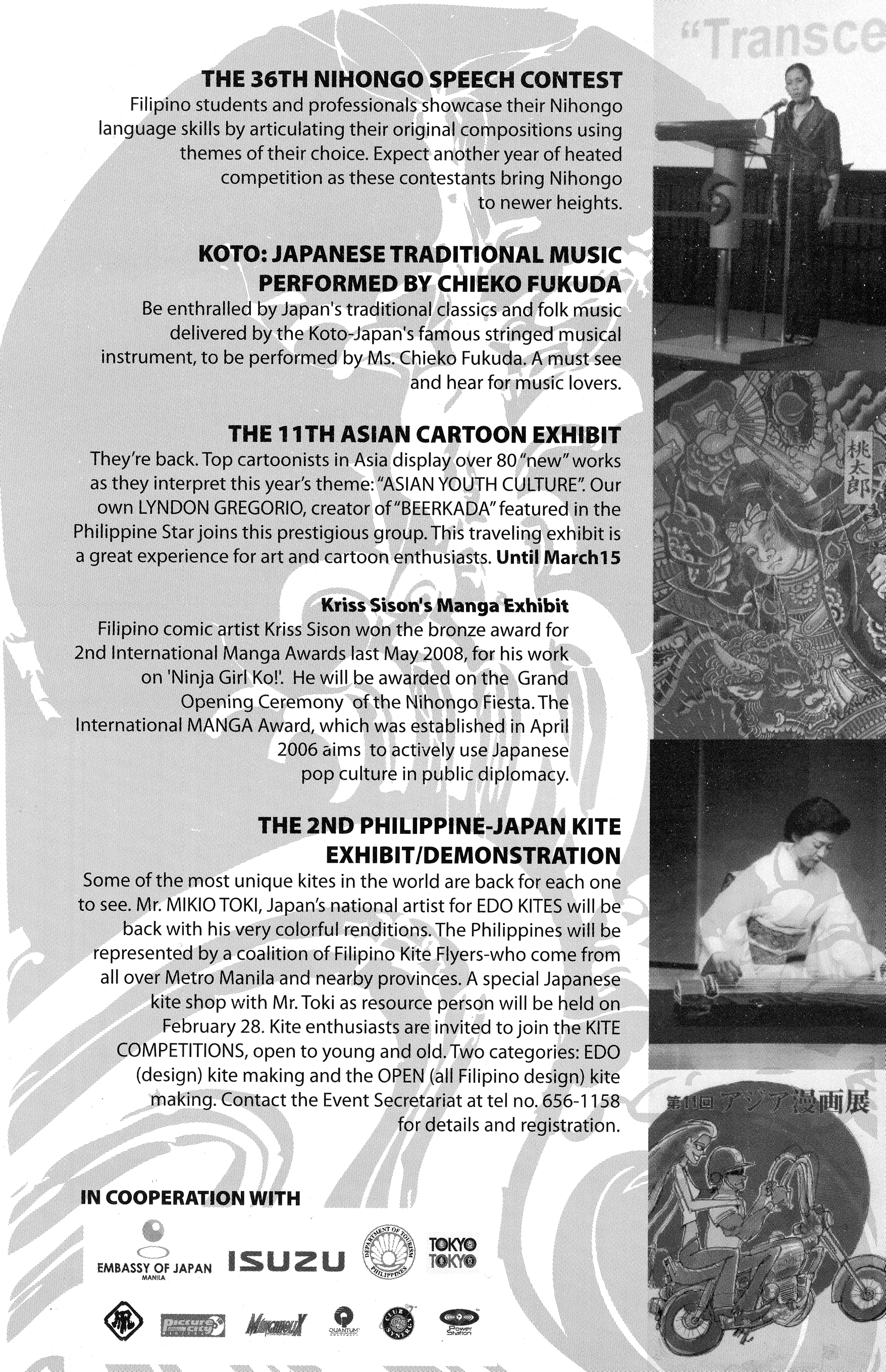 2009 Nihongo Fiesta Schedule SM Mall of Asia Pasay City